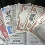 Приобретение облигаций как вариант финансовых инвестиций