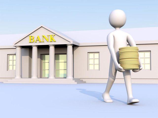 Принципы и понятия банковского кредитования