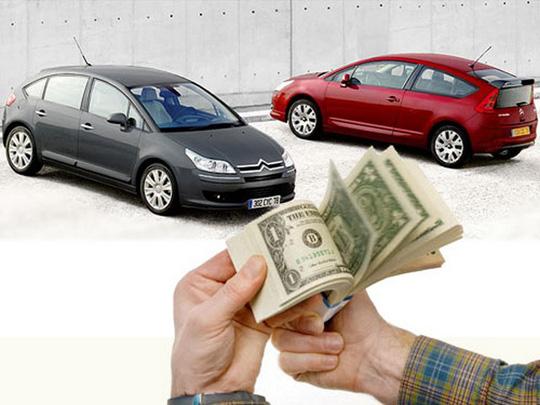 Выгодный кредит на покупку автомобиля