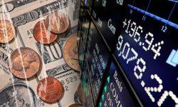 Мировой валютно финансовый рынок