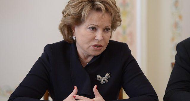 Матвиенко: Россия потеряла около 100 млрд рублей от банкротств банков в 2013-2016 гг.