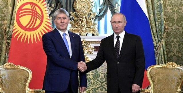 Россия списала Киргизии долг в размере 240 млн. долларов