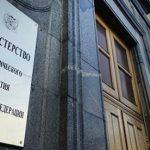 МЭР попросило 29 миллиардов рублей на повышение производительности труда