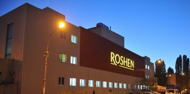 Фабрика Roshen в Липецке полностью прекратила работу