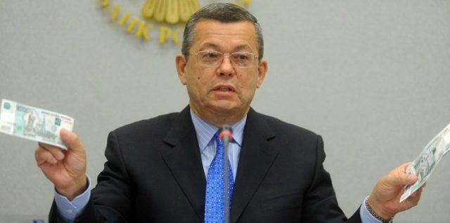 Сбербанк и ВТБ рассказали о мерах защиты от поддельных денег
