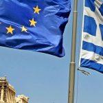 Греция получит отЕС 8,5миллиарда евро финансовой помощи