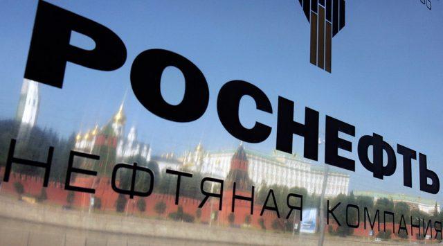 «Роснефть» получила последнее крупное месторождение за 20 млрд руб.