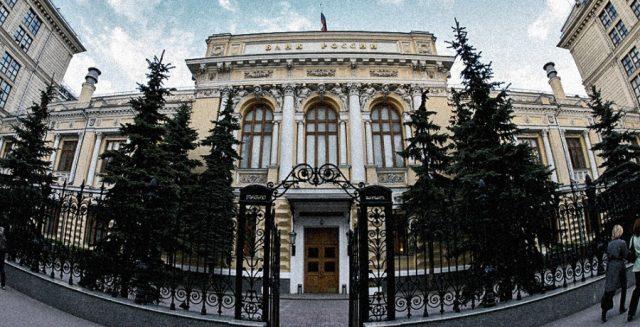ЦБ обратил внимание на приток инвестиций в Россию.