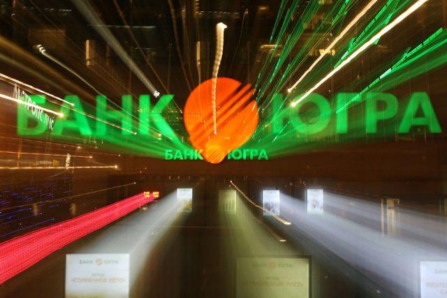 Крупный обвал банка «Югра»