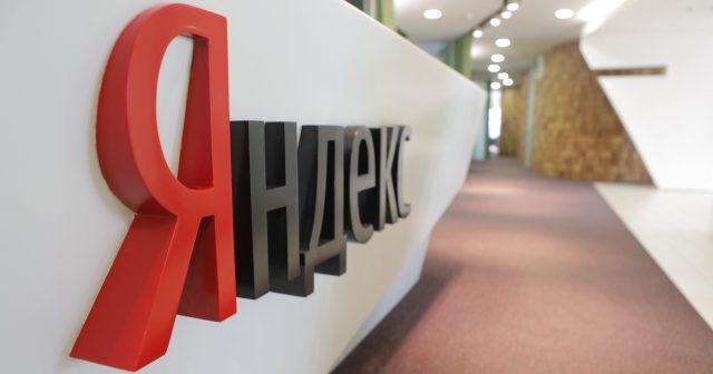 Акции «Яндекса» взлетели на 17 процентов на фоне новостей о сделке с Uber